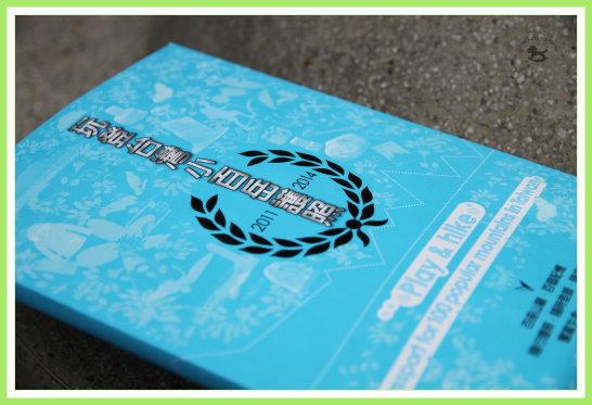 1000925 新竹遊 7.jpg