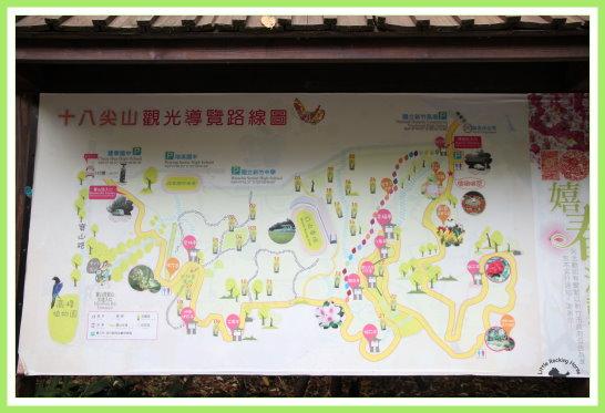 1000925 新竹遊 17.jpg