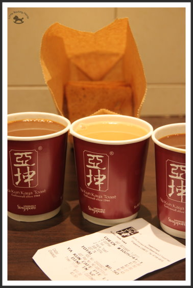 新加坡增胖之旅 21.jpg