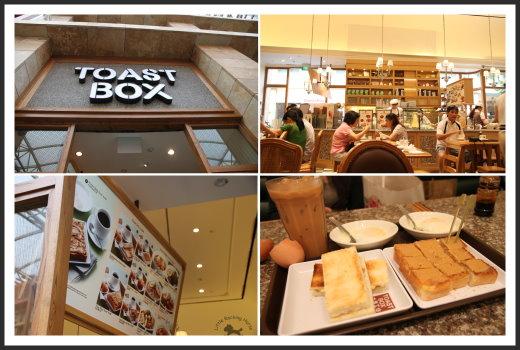 新加坡增胖之旅 30.jpg