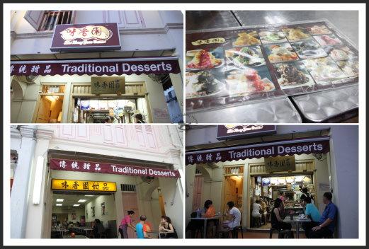 新加坡增胖之旅 35.jpg