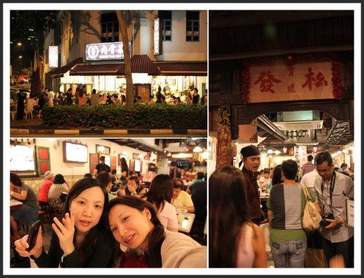 新加坡增胖之旅 40.jpg