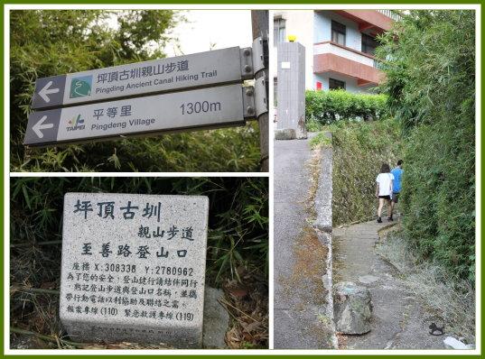 101.07.29 坪頂古圳步道 1