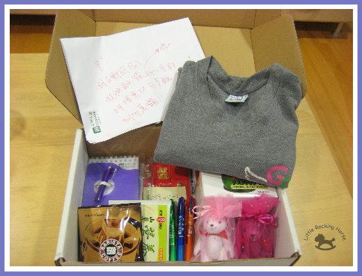 包裹禮物 2.jpg