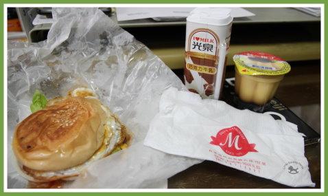茉莉漢堡 2.jpg