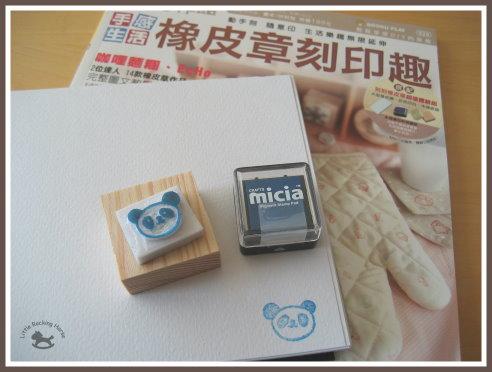橡皮章-小熊貓.jpg