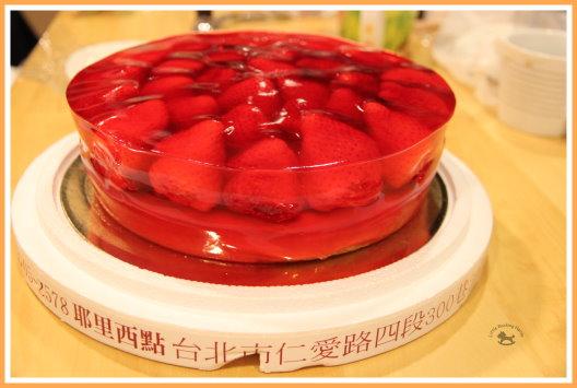 CAKE-耶里草莓蛋糕1.jpg