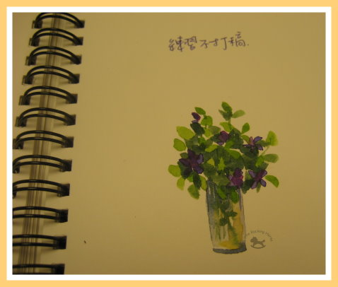 水彩課8-3.jpg