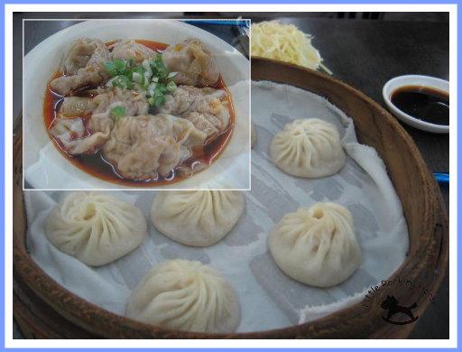 台南-上海好味道小籠湯包2.jpg
