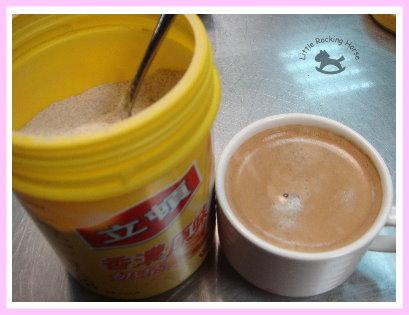義式咖啡飲料課5-2(港式鴛鴦奶茶).jpg