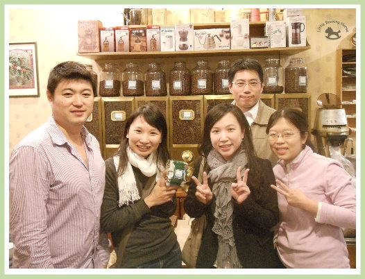 義式咖啡飲料課10-4.jpg