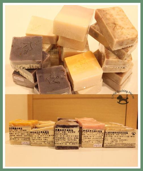 soap - 皂寶寶離巢990604.jpg