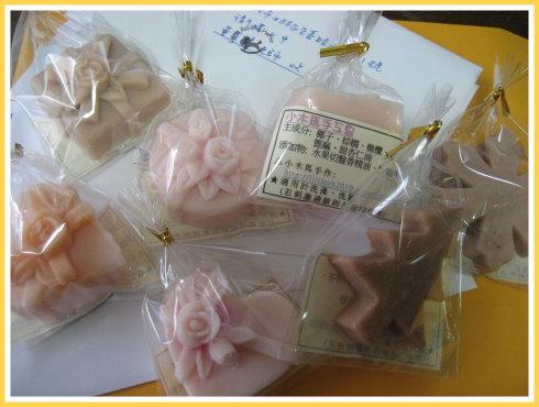 soap - 皂寶寶離巢991230.jpg