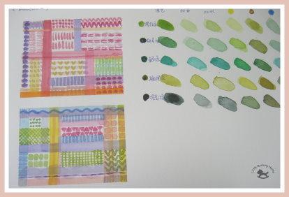 水彩作業 1-1.jpg