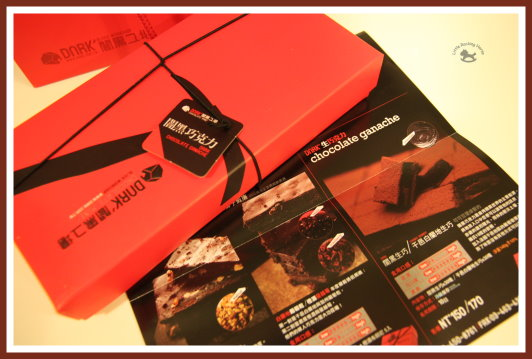 CAKE-闇黑生巧克力1.jpg
