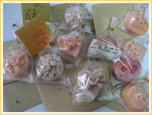 soap - 皂寶寶離巢991230..jpg