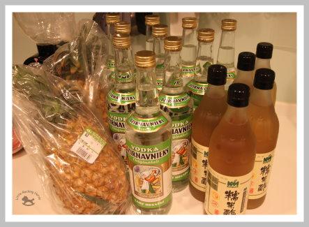 梅酒、梅醋DIY 5.jpg