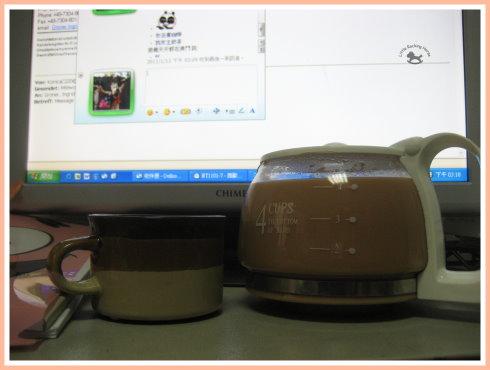 奶茶 1.jpg