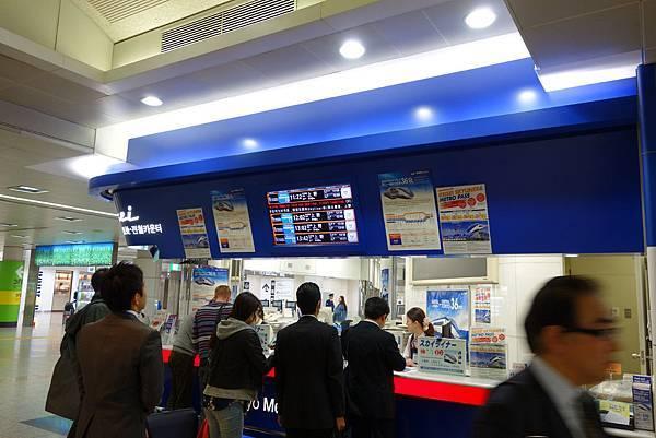 Keisei ticket counter