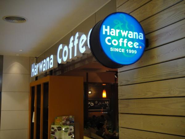 Harwana Coffee美麗華店