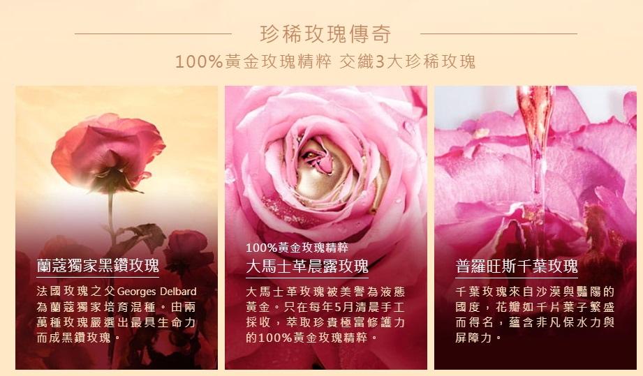 絕對完美黃金玫瑰修護乳霜_4.jpg