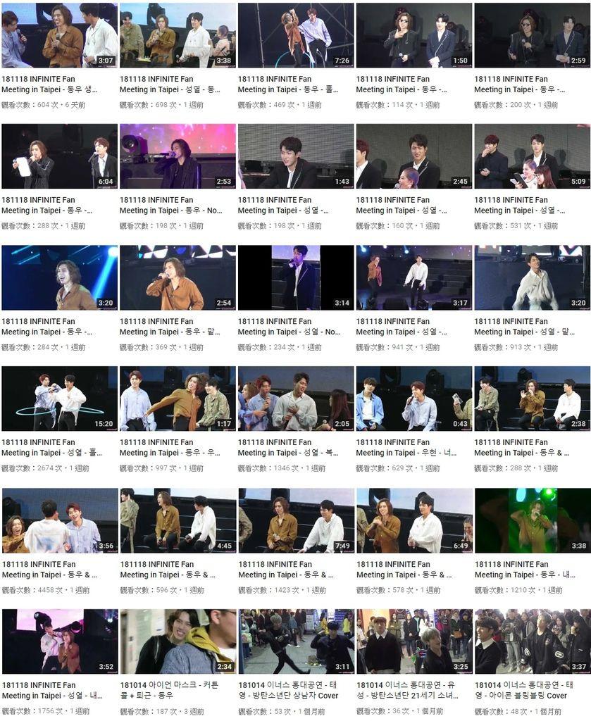 youtube_181118_Taipei .jpg