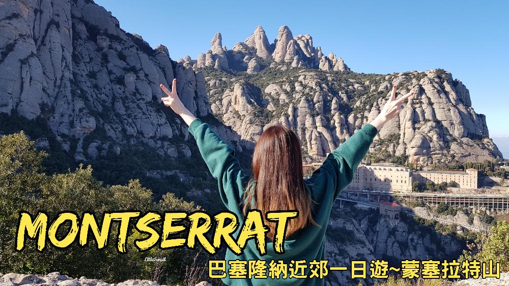 Montserrat_Manin_2(logo)small.jpg