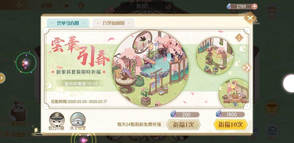 Screenshot_20200314-111554.jpg