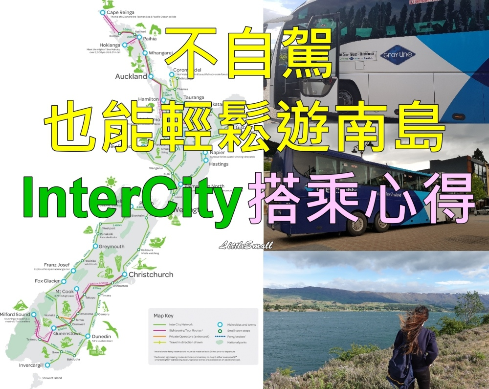 Main_InterCity_1(logo)small.jpg