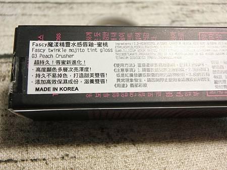 CIMG0960 (Copy).JPG