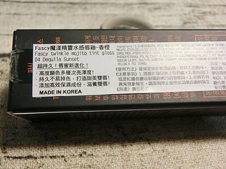 CIMG0961 (Copy).JPG