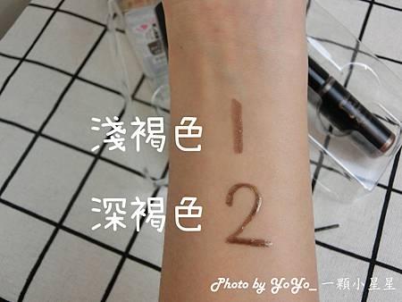 12 (Copy).jpg