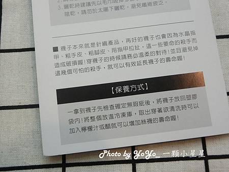 CIMG2565 (Copy)_副本.jpg