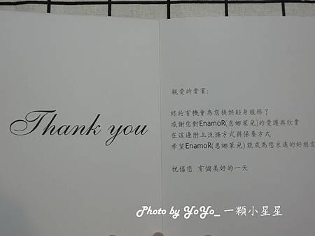 CIMG2563 (Copy)_副本.jpg