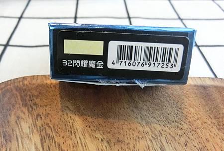 CIMG2886 (Copy).JPG
