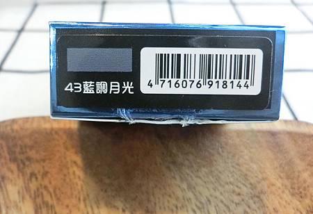 CIMG2887 (Copy).JPG