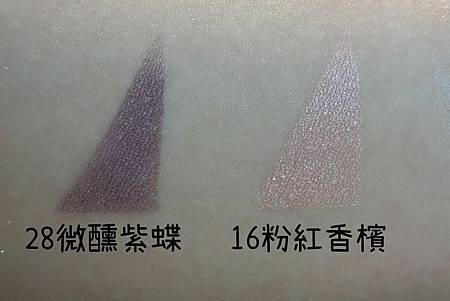 3 (Copy).JPG