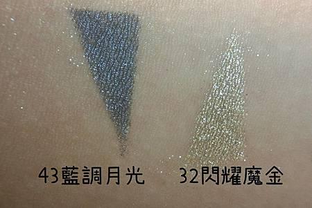 4 (Copy).JPG