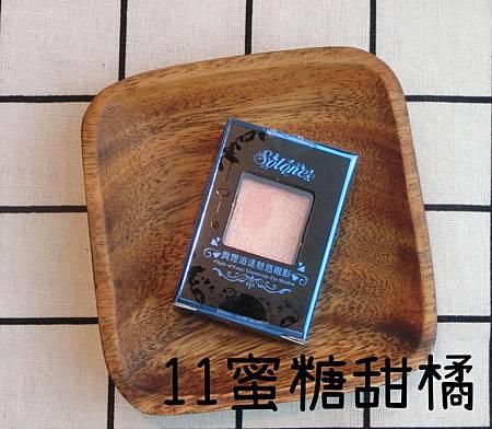 CIMG2874 (Copy).JPG