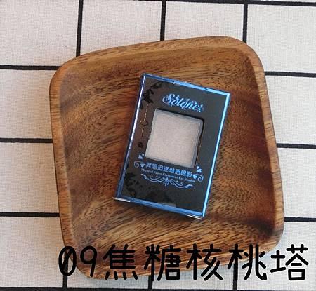 CIMG2873 (Copy).JPG