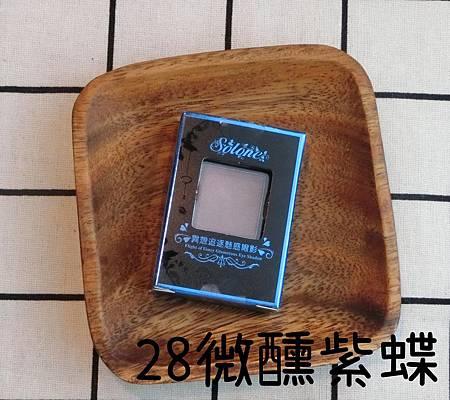 CIMG2876 (Copy).JPG
