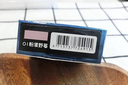 CIMG2880 (Copy).JPG