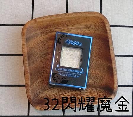 CIMG2877 (Copy).JPG