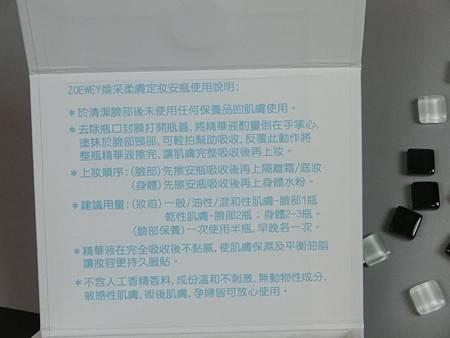 CIMG6391 (Copy).JPG