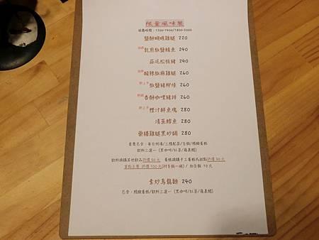 menu (6).JPG