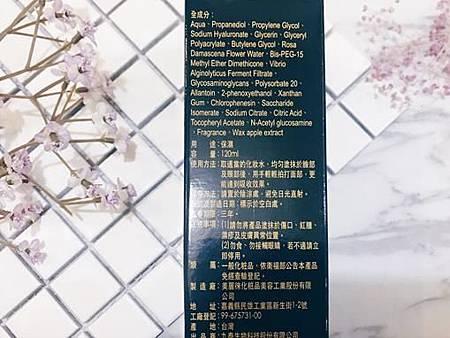 化妝水 (7).jpg