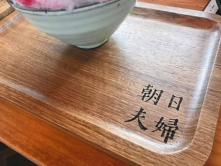 火龍果 (3).JPG