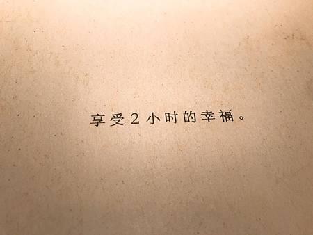 10 (2) (Copy).JPG