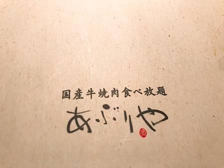 10 (3) (Copy).JPG