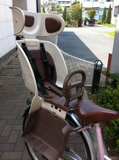 免費的新椅子